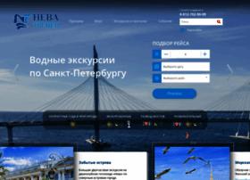nevatravel.ru