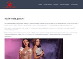 nevesta-zp.com.ua