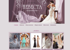 nevestablag.ru
