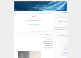 nevis.blogfa.com