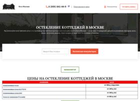 nevmoskve.ru