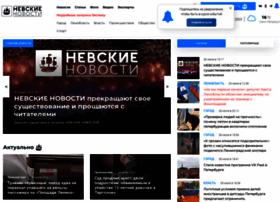 nevnov.ru