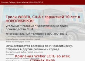 nevotonsib.ru