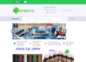 nevred.ru