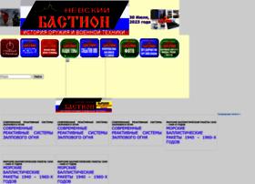 nevskii-bastion.ru