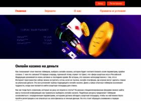 nevskiy-cinema.ru
