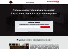 nevskiy-parket.ru