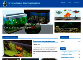 new-aquarist.ru