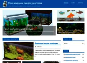 new-aquarist.ru