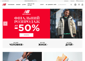 new-balance.com.ua