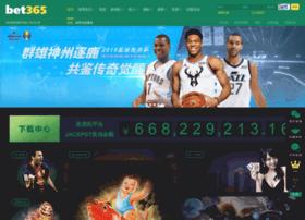 new-bamboo.mandaysapp.com