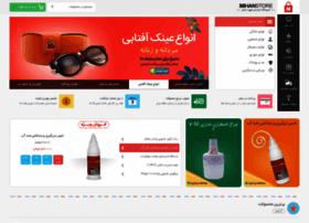 new-buy.mihanstore.net