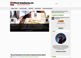 new-buziness.ru