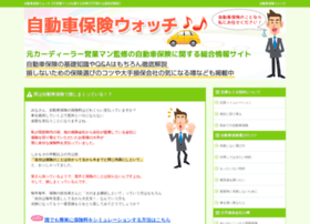 new-car.jp.net