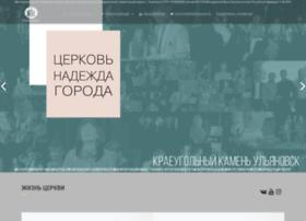 new-church.ru