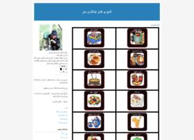 new-cook.blogfa.com