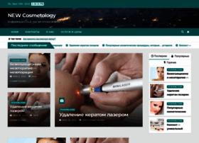new-cosmetology.ru