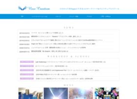 new-creation.jp