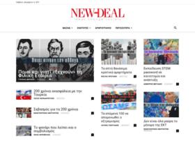 new-deal.gr