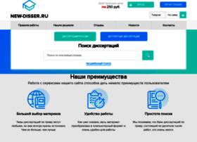 new-disser.ru