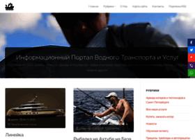 new-fish.ru