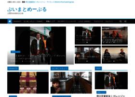 new-forum.net