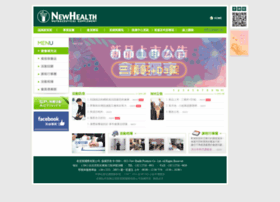 new-health.com.tw