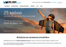 new-media.gr