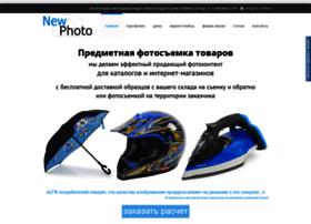 new-photo.ru