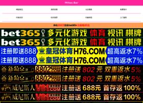 new-posts.com