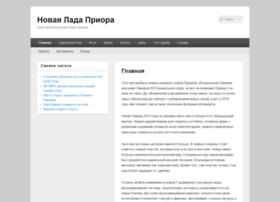 new-priora.ru