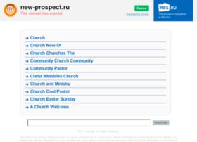 new-prospect.ru
