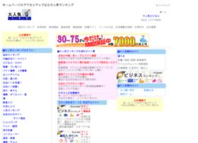 new-ranking.com