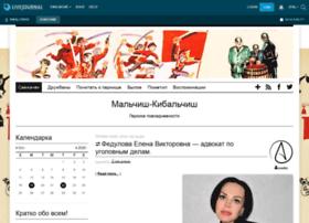 new-region-2.livejournal.com