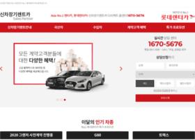 new-rentcar.com