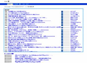 new-soku.net