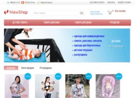 new-step.com.ua