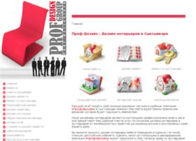 new-syktyvkar.ru