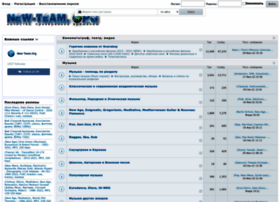 new-team.org