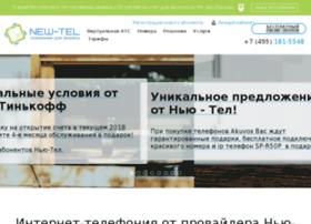 new-tel.net