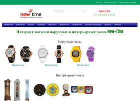 new-time.kiev.ua
