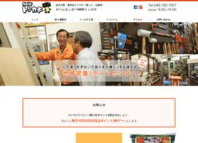 new-tonkachi.com