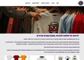 new-trend.co.il