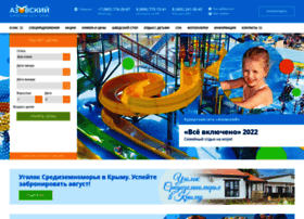 new-year.morezovet.ru