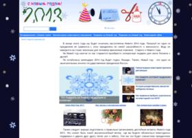new-year2013.ru