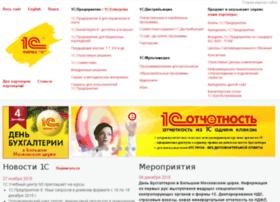 new.1c.ru
