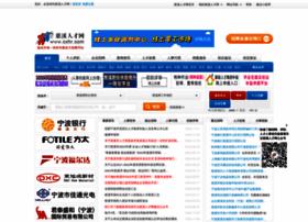 new.cxhr.com