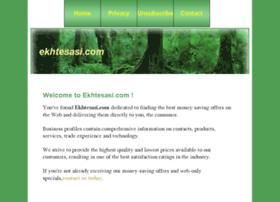 new.ekhtesasi.com