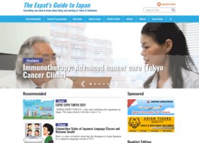 new.expatsguide.jp