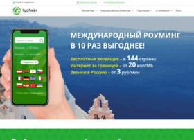 new.goodline.ru